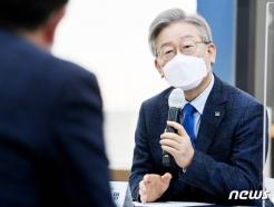 '집사부일체 이재명편' 방영한다…법원, 남양주시 가처분 신청 기각