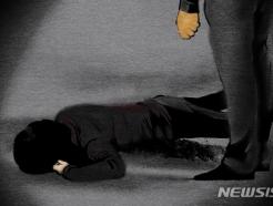 전여친이 절도죄 고소하자…흉기 살해한 30대男 '징역 25년'