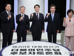 """""""토건비리 몰랐나"""" 與대선주자들, 이재명 대장동 의혹 집중 공격"""