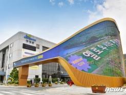 '부동산 투기 의혹' 장성군청 공무원, 숨진 채 발견