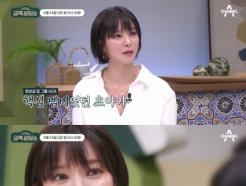 """초아, 오은영과 상담 중 눈물…""""AOA 탈퇴 이유, 내 모습 싫었다"""""""