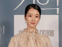 '가스라이팅 논란' 서예지-김정현, 나란히 좋은 소식 전해졌다