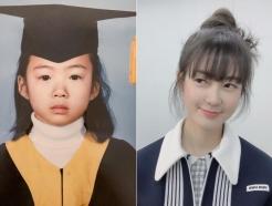 """""""떡잎부터 달랐네""""…'42세' 이요원, 유치원 졸업사진 공개"""