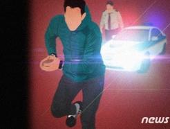 의정부교도소 호송 중 탈주한 20대 절도범…이틀 째 추적 중