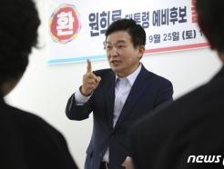 """곽상도 아들 화천대유 50억 수령 논란에…원희룡 """"특검 하자"""""""