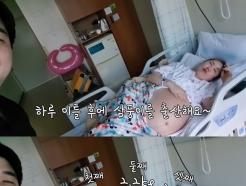 """'104㎏' 황신영 """"세쌍둥이 합쳐 6.7㎏…월요일 출산 확정"""""""