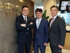 기업경영의 '바른 ESG' 돕는 법무법인 바른 'ESG대응팀'
