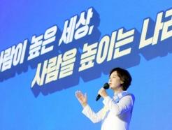 """추미애 """"윤석열의 난-대장동 '부동산 투기세력', 본질은 하나"""""""