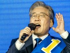 """이재명, '대장동 의혹' 野 겨냥 """"도적떼가 적반하장"""""""