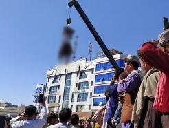 """광장 한복판에 내걸린 납치범 시신…탈레반 """"누구든 이렇게 된다"""""""