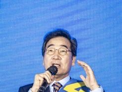 """이낙연 """"준비된 후보는 나…화천대유 의혹 신속 수사해야"""""""
