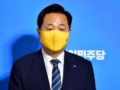 """김두관 """"원팀 위해 경선 중단…이재명 유능한 지도자"""""""