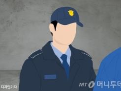 의정부교도소 앞에서 수갑찬 채 도주…20대 절도범, 하남서 자수