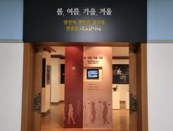 전주대 박물관, 코로나19 극복 특별전시 선보여
