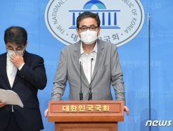 """""""대통령 아빠찬스"""" 집요하게 때린 곽상도, 성과급50억에 위기"""