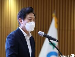 """이재명, 오세훈식 재개발 저격..吳 """"대장동 대국민 사과부터 해라"""""""