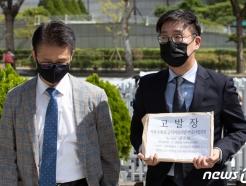 검찰, 권순일 전 대법관 '변호사법 위반' 사건 고발인 조사