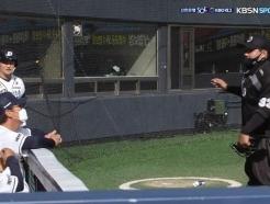 """두산 코치,<strong>한화</strong> 외국인감독에 """"베네수엘라 가서 야구해"""" 논란"""