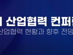"""""""韓, 제조업 생산능력 세계 2위""""美가 '반도체 전쟁'서 러브콜 보내는 이유"""