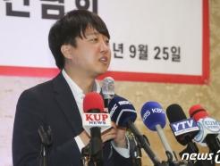 """이재명측 """"이준석, 32살 곽대리의 50억 퇴직금 알고 있었나"""""""