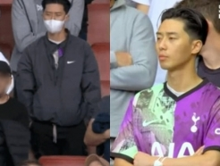 손흥민 경기 직관한 박서준, '노마스크' 논란?…英 방역수칙 보니