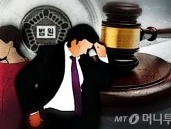 전직 금메달리스트 복싱 선수, 식사 중 성추행 혐의로 재판행