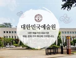 한국 무용 원로 9명, '춤의 향연' 펼친다