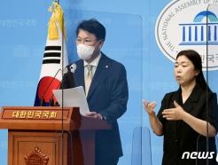 """""""자식 잘못키운 죄"""" 장제원, 윤석열캠프 상황실장 사퇴"""