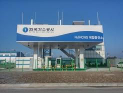한국가스공사, 수소 신산업 추진 기대감…52주 신고가 경신