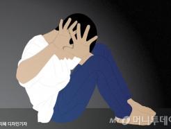"""""""감히 내아들을?"""" 美 아빠, 9세아들 상습 성추행한 목사 '응징'"""