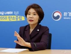 """아·태 환경장관포럼, 한국에서 열린다…""""탄소중립 선도"""""""