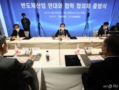 [사진]인사말하는 문승욱 장관