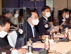 [사진]문승욱 장관, 반도체 연대와 협력 협의체 출범식 모두발언