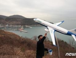 '가덕도신공항 건립추진단' 출범…신공항 건설 '속도'