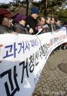 '민변' 표적수사 비판에도 檢 강경한 이유는…