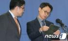 '장시호가 특검에 제출한 태블릿PC 공개'