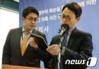 특검 '태블릿PC 공개'