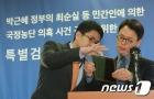 태블릿PC 공개 '판도라의 상자 열리나?'