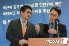장시호가 특검에 제출한 태블릿PC 공개