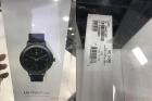 LG 워치, 8일 공개 앞두고 제품박스 사진 유출