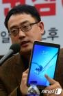 변희재, 특검이 확보한 태블릿PC '의혹 제기'
