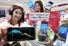 LG유플러스, '풀비전 LG G6' 출시