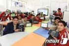삼성전자, 페루 학생들 교육 격차 줄인다.