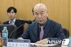 이효성 방통위 위원장, '인터넷 기업들과 몰카 대책 마련 논의'