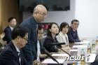 인터넷 기업들과 몰카 대책 논의하는 이효성 방통위 위원장