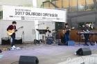 2017 제10회 머니투데이대학가요제 개최