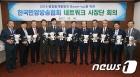 이효성 방통위원장 '평창동계올림픽 중계 준비 철저'