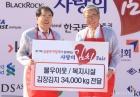 '사랑의 김치 페어' 나눔행사 참여한 황영기 회장