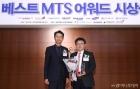 유안타증권, '베스트 MTS' 고객만족 부문 우수상 수상