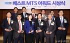 '제5회 베스트 MTS 어워드' 개최